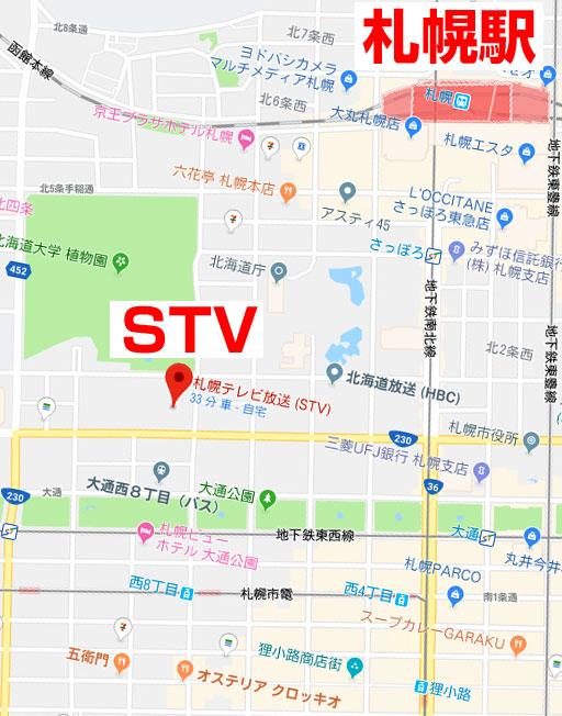 北海道のテレビ局STV