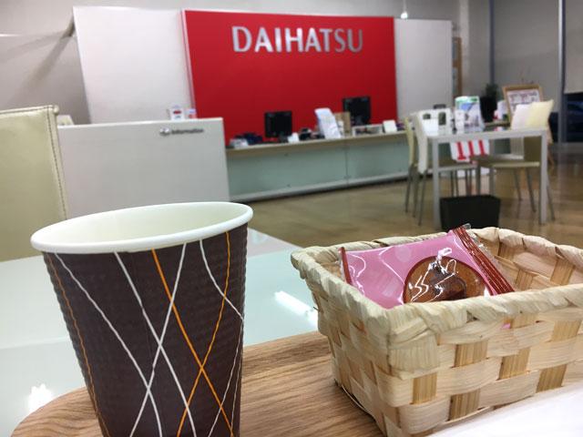 北海道ダイハツ。札幌東店の評判