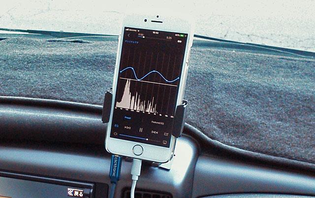 アナログ接続でiphoneから音楽を再生