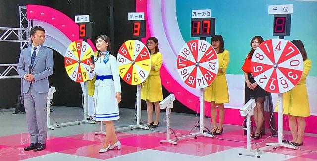 2018年10月18日第2465回関東・中部・東北自治宝くじ抽せん会