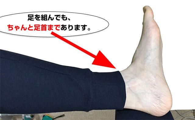足首までタイツの丈が伸びています。