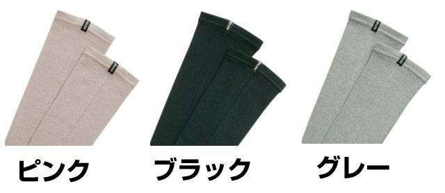 色はブラック・ピンク・グレーの3色