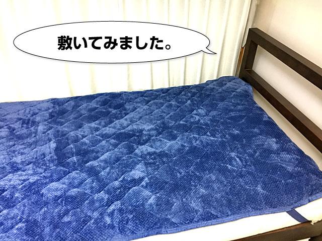 ベッドメイキング。敷いてみました。