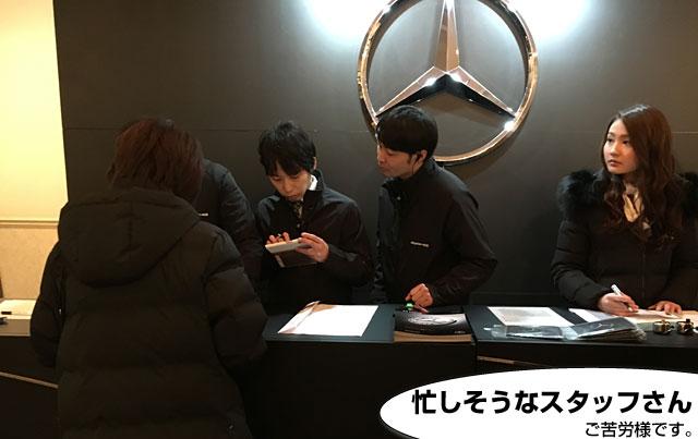 忙しそうなメルセデスベンツ札幌の営業スタッフ