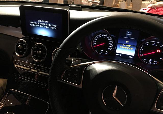 GLC 220 d 4MATIC Sportsのドライバーズシート