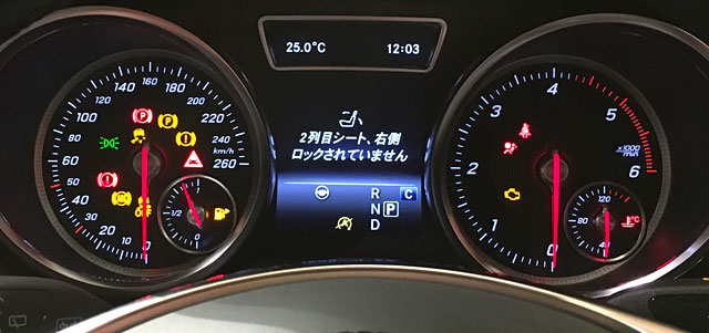 GLC 220 d 4MATIC Coupe Sportsのスピードメーターデザイン