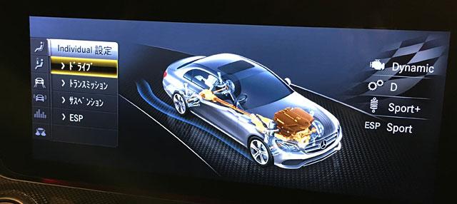AMGは、ドライブ・トランスミッション・サスペンション・ESPのセッティングが可能です。
