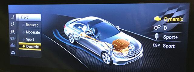 ドライブは、リデュース・モダート・スポーツ・ダイナミックの4種類のエンジン出力セッティング