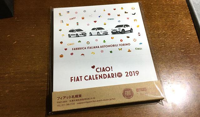 FIATの卓上カレンダーとチョコレート