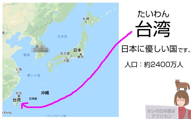 ナンカンは台湾の会社です。
