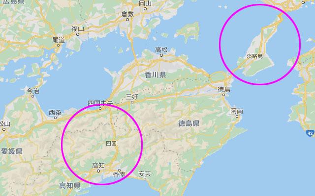 四国、全長60km