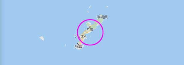 沖縄県、全長60km