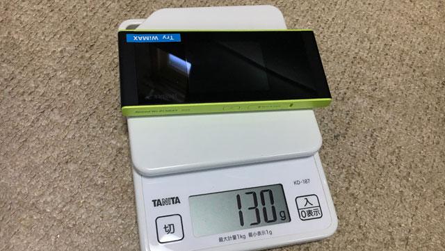 W05の重さは130g