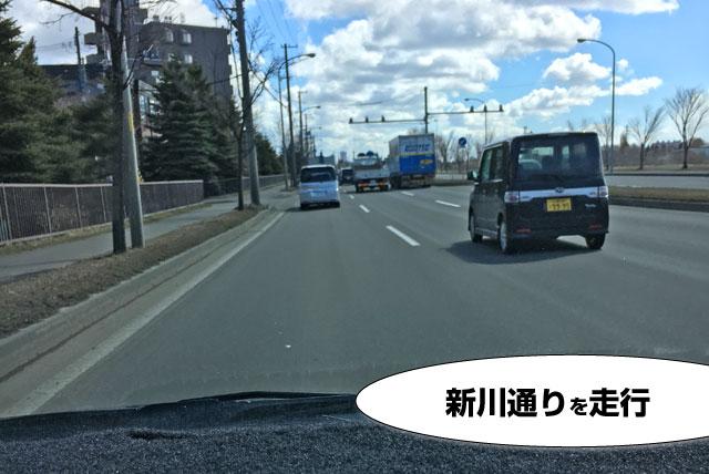 札幌新川通を時速60km/hで走る