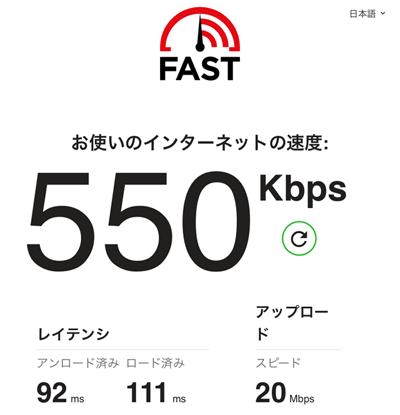 550kbps