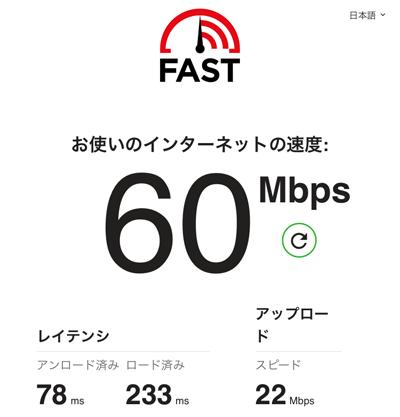 60Mbps