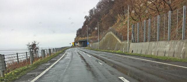 浜益トンネル