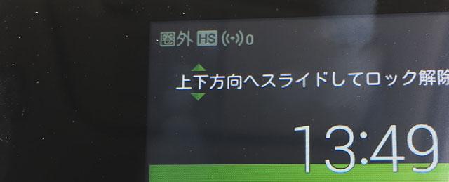 W05_圏外