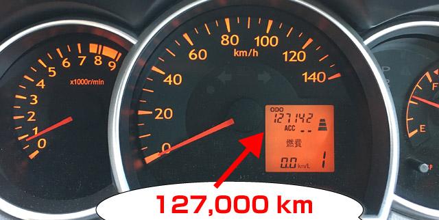 走行距離127,000km