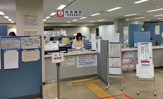札幌北税務署の開業届の提出場所