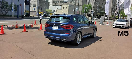 BMWアルピナXD3を試乗する友人