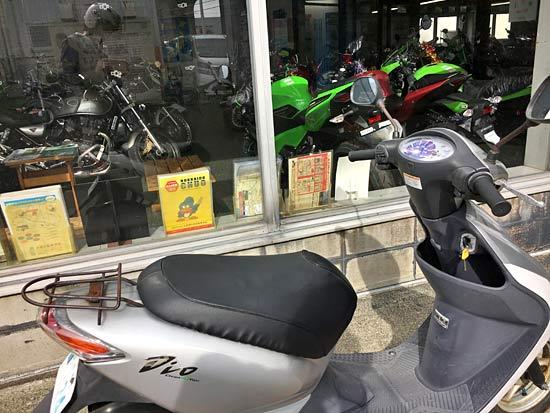 レッドバロン札幌店に到着