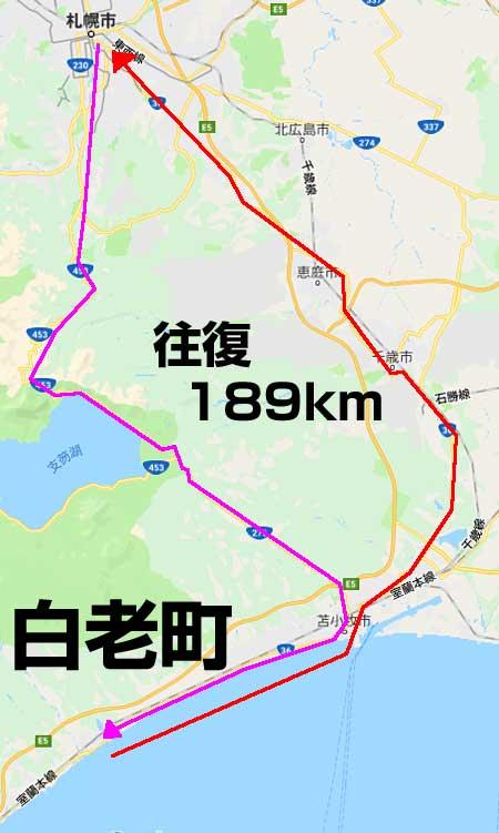 今回のツーリングコース。往復189km
