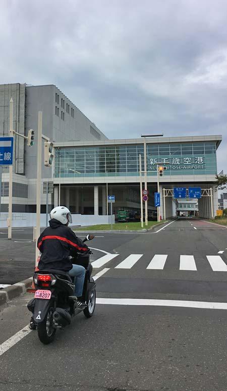 新千歳空港を走行。