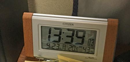 13時39分から、