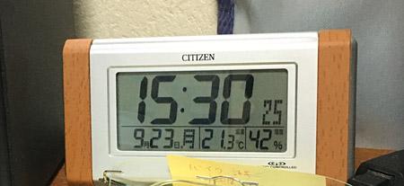 15時30分の2時間10分の除湿