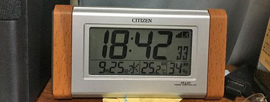 18時42分。2時間15分で除湿乾燥できました。