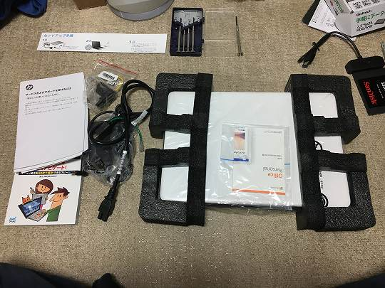 HP 14s-dk0101AU本体と付属品