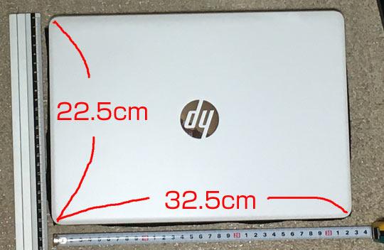 HP 14s-dk0101AUのサイズ。