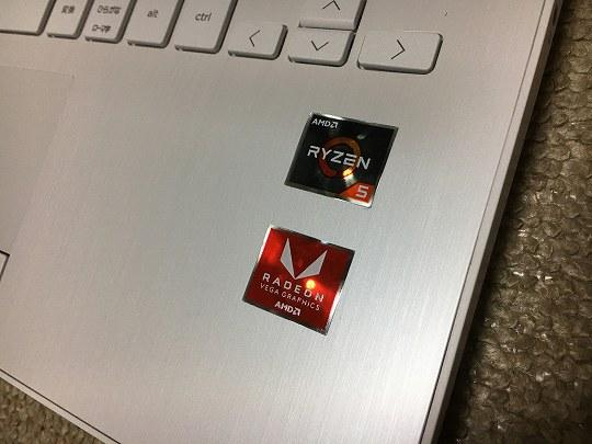 CPUはAMDのRYZEN5、グラフィックはVega Graphics