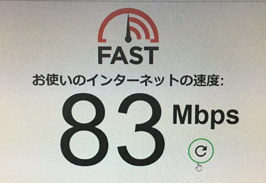 wifiはacに対応。速度は83Mbpsをマーク