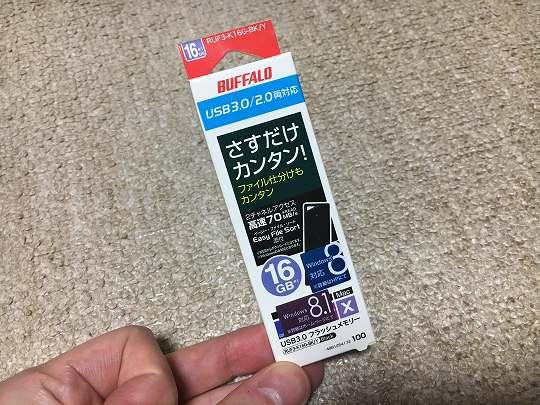 USB3.0に対応したUSBメモリ16GB。
