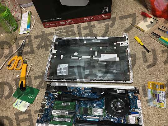 HP 14s-dk0000シリーズのマザーボード