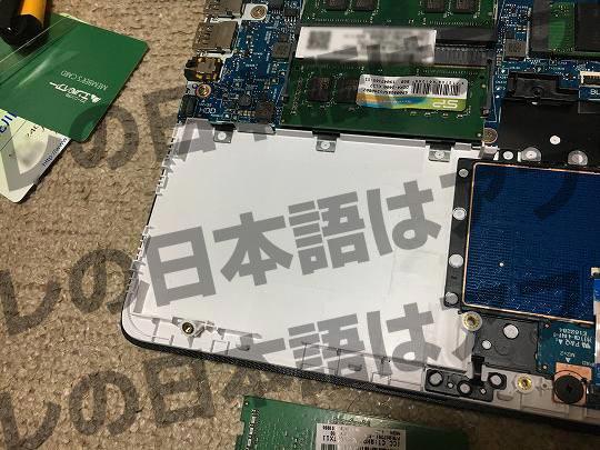 HP 14s-dk0000シリーズでHDDがないモデルでは、