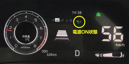 ACC電源ボタンを押すとACCランプが点灯。