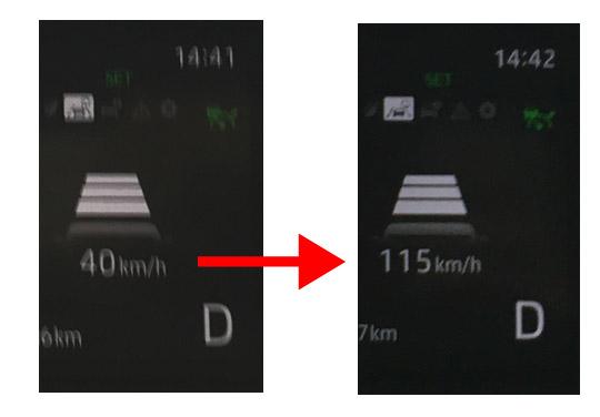 ロッキーのACCは、時速40km/h~115km/hの間で設定する。