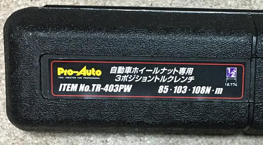 pro-Auto