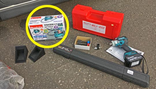 タイヤ交換工具、空気入れは本当に便利。