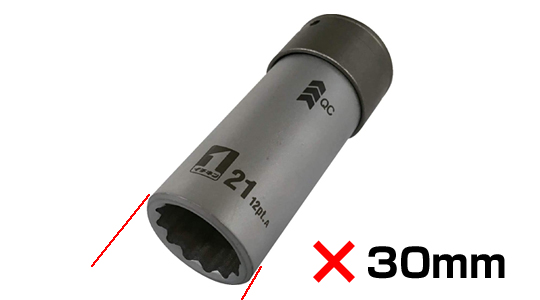 薄口ではないソケット、30mm
