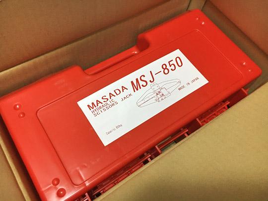 アマゾンで購入したMSJ-850