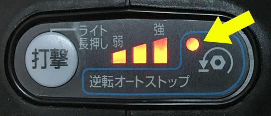 逆回転オートストップ機能は便利。