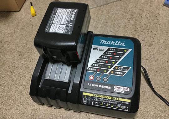 バッテリーを充電器で充電。