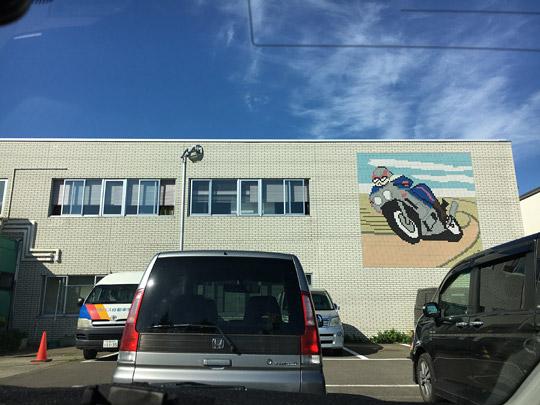 中央バス自動車学校、2020年6月12日教習4回目