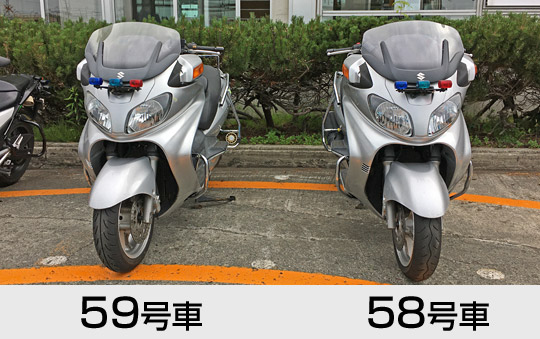 59号車と58号車のスカイウェイブ650cc