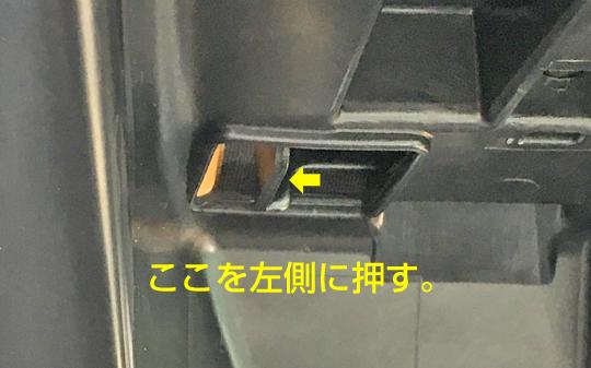 シートウラにバックレスト調節スライドスイッチ