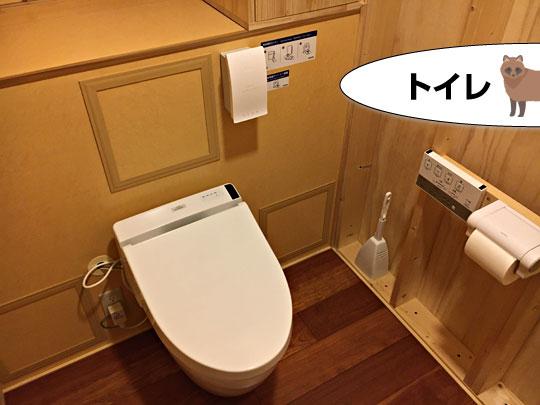 レンタル819新千歳空港店のトイレ